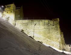 Hradobný múr
