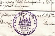 Pečiatka Ilavy,  1894